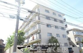 2DK {building type} in Niijuku - Katsushika-ku