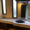 5LDK House to Buy in Kyoto-shi Fushimi-ku Washroom