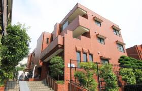 2DK Mansion in Kamiikedai - Ota-ku