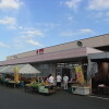 1LDK Apartment to Rent in Kashiwa-shi Supermarket