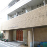 1K Apartment to Rent in Toshima-ku Building Entrance