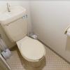 2DK Apartment to Rent in Shinagawa-ku Toilet