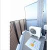 2K Apartment to Rent in Toshima-ku Balcony / Veranda