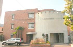 2LDK Mansion in Seta - Setagaya-ku