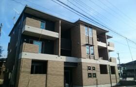 平塚市西真土-1LDK公寓