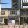 5K House to Buy in Kyoto-shi Shimogyo-ku Exterior