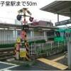 1DK Apartment to Rent in Setagaya-ku Train Station