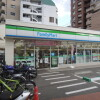 1R Apartment to Rent in Machida-shi Convenience Store