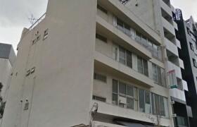 3LDK Mansion in Minamiazabu - Minato-ku