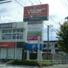 2K Apartment to Rent in Kosai-shi Exterior