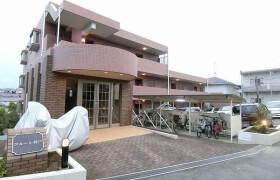 3LDK Mansion in Shiboku - Kawasaki-shi Miyamae-ku