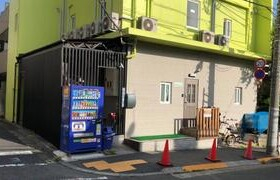♠♠ [Share House] GreenHouse - Guest House in Shinjuku-ku