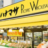 1LDK Apartment to Rent in Bunkyo-ku Supermarket