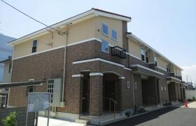 1LDK Apartment in Kawanakajima - Kawasaki-shi Kawasaki-ku