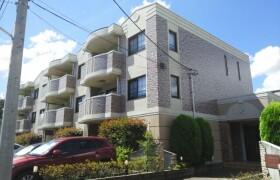 2LDK Mansion in Noborito - Kawasaki-shi Tama-ku