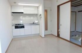 1LDK Apartment in Koyama - Shinagawa-ku
