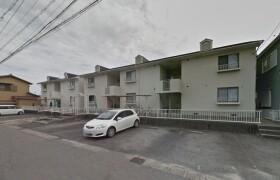 Whole Building Apartment in Aoyama - Handa-shi