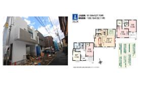 3LDK {building type} in Kamiikebukuro - Toshima-ku