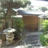 6LDK House to Buy in Kobe-shi Nada-ku Interior