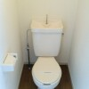 1K Apartment to Rent in Chofu-shi Toilet