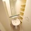 在千代田區內租賃1K 公寓大廈 的房產 盥洗室