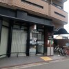 7DK House to Buy in Kyoto-shi Ukyo-ku Post Office