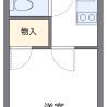 1K Apartment to Rent in Saitama-shi Midori-ku Floorplan