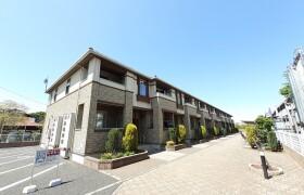 1LDK Apartment in Nishisunacho - Tachikawa-shi