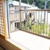 4DK House to Buy in Kyoto-shi Sakyo-ku Balcony / Veranda