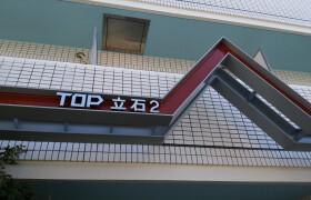 1R Mansion in Tateishi - Katsushika-ku