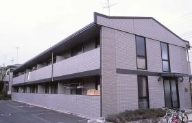2DK Apartment in Aihara - Sagamihara-shi Midori-ku