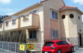 1K Apartment in Honjukucho - Chigasaki-shi
