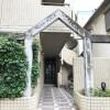 1R Apartment to Buy in Nishinomiya-shi Interior