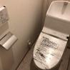 3LDK House to Buy in Setagaya-ku Toilet