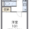 1K Apartment to Rent in Osaka-shi Higashiyodogawa-ku Floorplan
