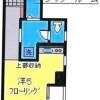 1R マンション 横浜市中区 間取り