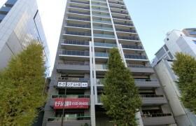 2LDK Apartment in Sakae - Nagoya-shi Naka-ku