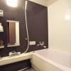 1LDK Apartment to Rent in Kobe-shi Chuo-ku Bathroom