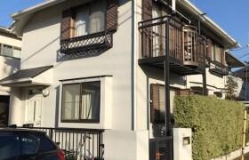 3SLDK House in Kichijoji minamicho - Musashino-shi