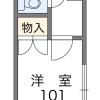1K アパート 文京区 間取り