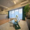 1LDK Apartment to Rent in Bunkyo-ku Living Room