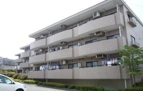 3LDK Mansion in Okamoto - Setagaya-ku
