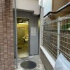 1K Apartment to Buy in Kawaguchi-shi Common Area