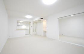 3LDK Apartment in Nakanoshima 2-jo - Sapporo-shi Toyohira-ku