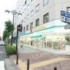 1K Apartment to Rent in Yokohama-shi Kohoku-ku Public Facility
