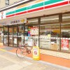 1R マンション 京都市下京区 Convenience Store