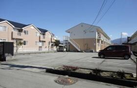 笛吹市石和町広瀬-2DK公寓