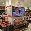 在千代田區購買2LDK 公寓大廈的房產 超市