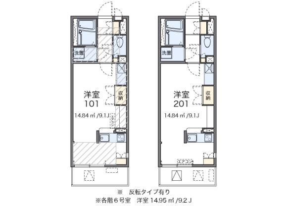 1R Apartment to Rent in Urayasu-shi Floorplan