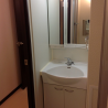 2DK Apartment to Rent in Otaru-shi Interior